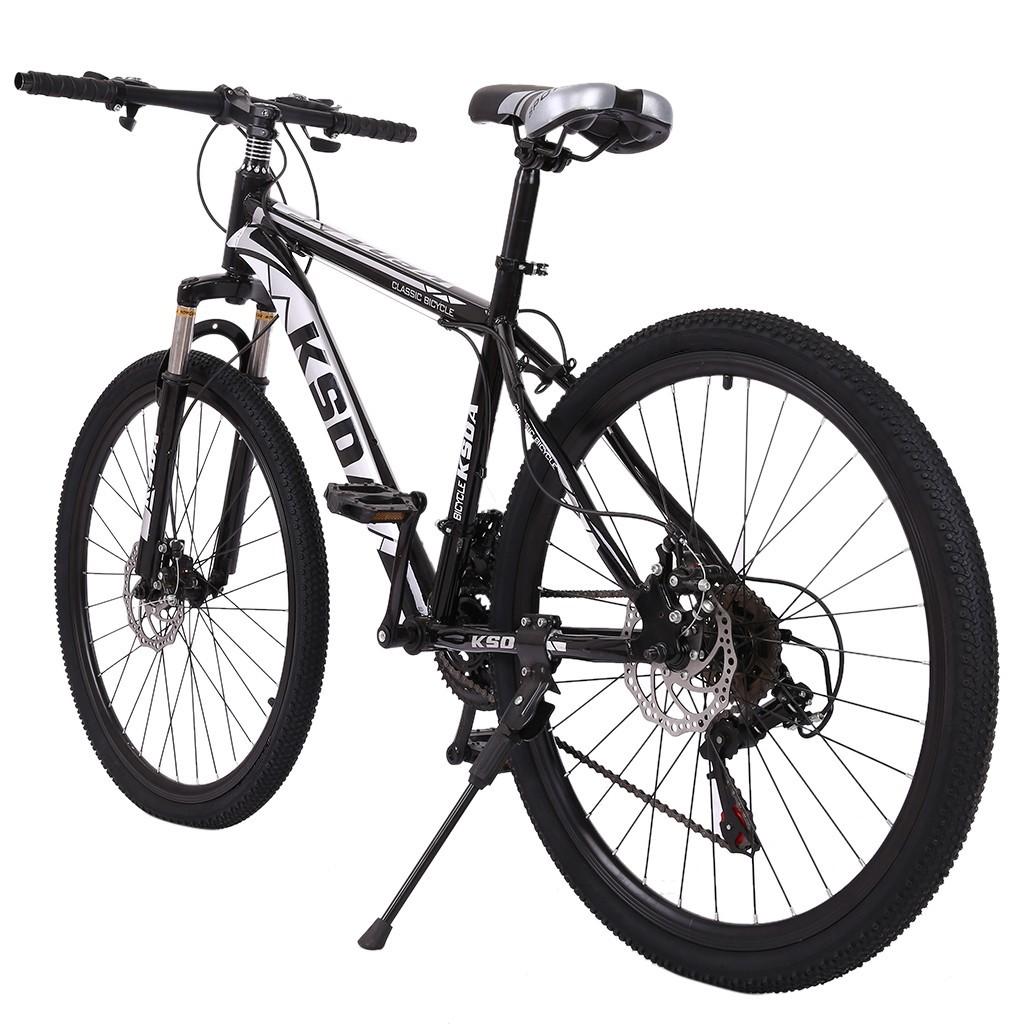 Junior Aluminum Full Mountain Bike Stone Mountain 26 Inch 21 Speed Bicycle