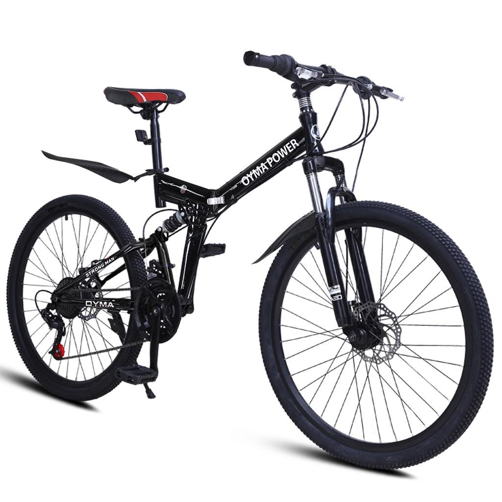 Outroad Mountain Bike  21 Speed 26in Folding Bike Double Disc Brake  Bicycles