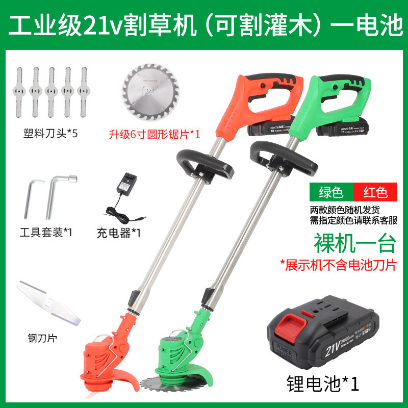 Cordless String Grass Trimme-r Weed Eater With 21V Lithium-ion Batteries US